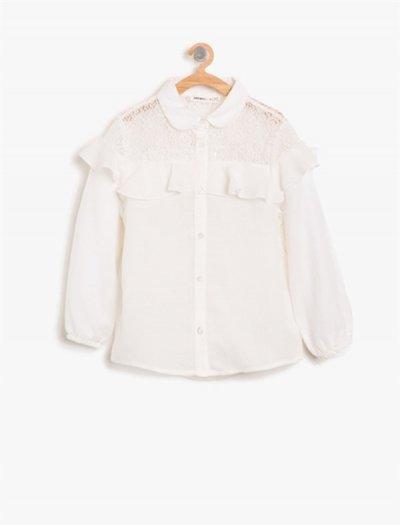 8kkg67661aw Koton Beyaz Gömlek