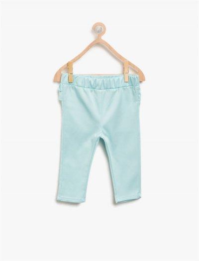 8ymg49628ow Koton Çocuk Pantolon Mavi