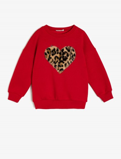 Koton Leopar Detaylı Sweatshirt 0kkg17817ok