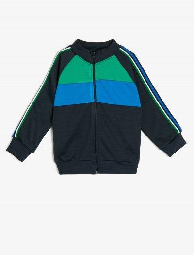 Koton Fermuar Detaylı Sweatshirt 0kkb16850ok
