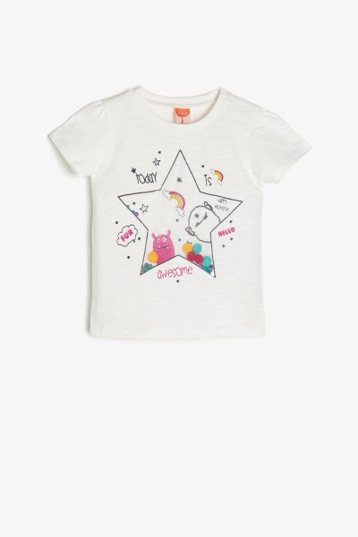 Koton Ekru T-shirt 9ymg19062zk